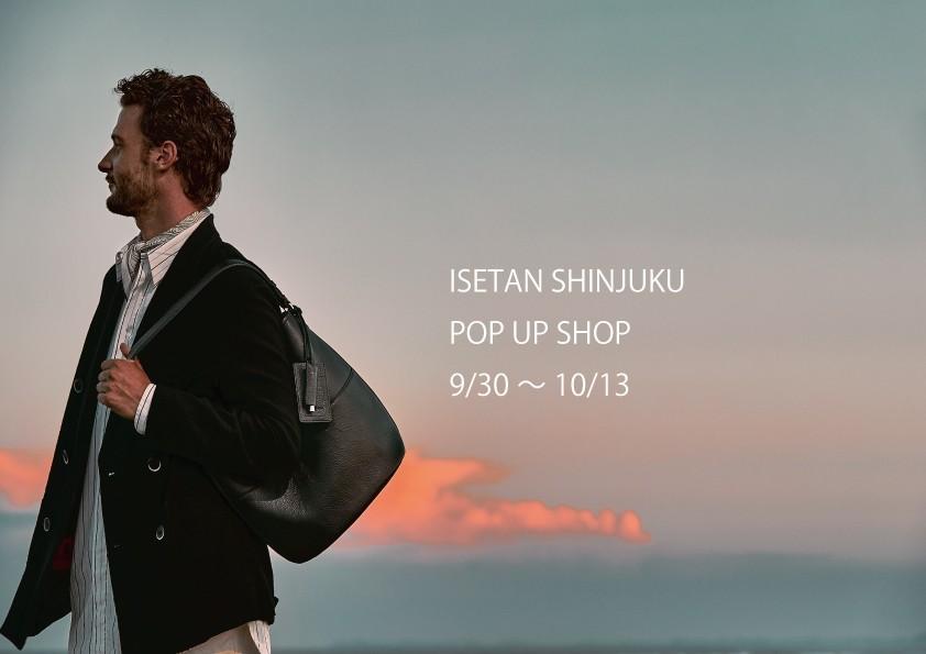 伊勢丹新宿店POP UP SHOP開催9/30(水)~10/13(火)