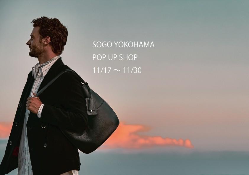 そごう横浜店POP UP SHOP開催11/17~11/30